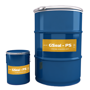 GSeal-PS